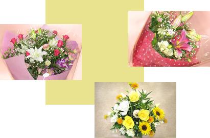 花束・アレンジメントフラワー