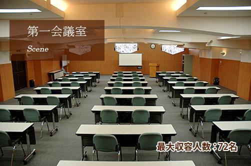 MICE|【公式】レンブラントプレミアム富士御殿場