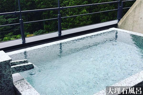 大理石風呂|レンブラントプレミアム富士御殿場